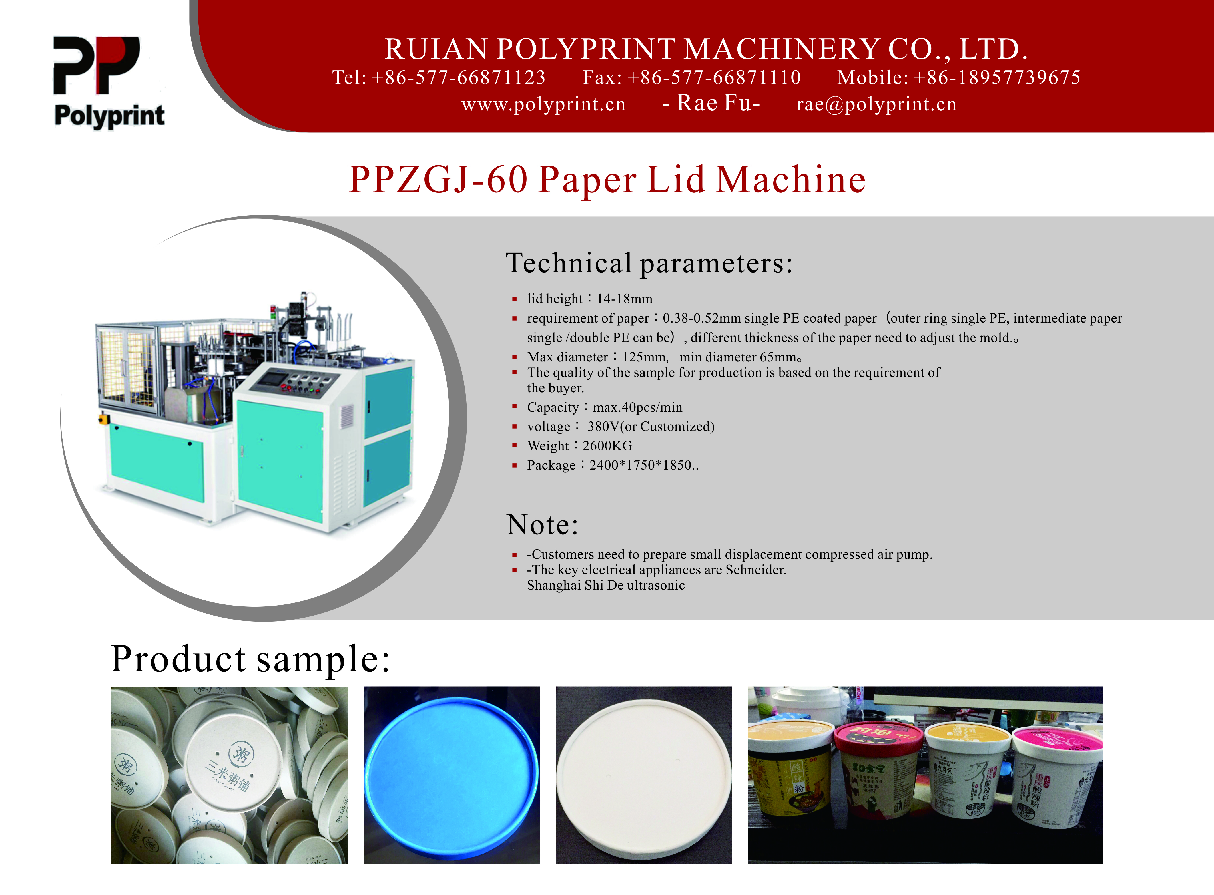 Biodegradable Disposable Paper Box Bowls Ice Cream Cup Lid/Cover Making Machine