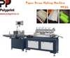 Automatic High Speed Biodegradable Drinking Paper Straw Making Machine/Sucker Machine/Tube Pipet Machine
