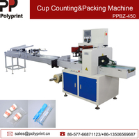 Automatic Packaging Disposable Paper Cup Machine with Counting