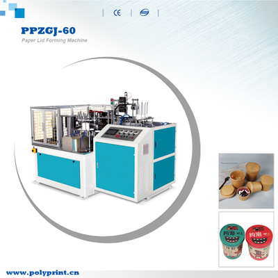 Automatic Paper Cans/Cup/Food Container Lid/Cover Forming Making Machine