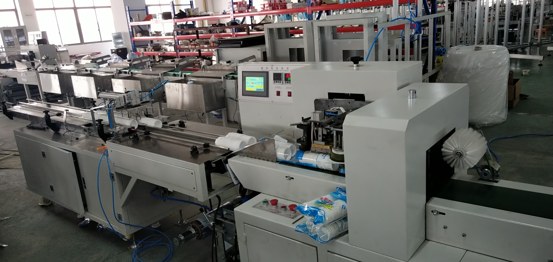 Automatic Disposable Plastic Cup Packaging Machine with Counting